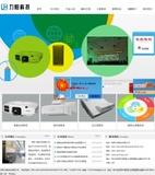 贵州投影仪-贵阳力恒科技有限公司