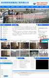 贵阳建筑切割-贵州财辉坚固建筑工程有限公司