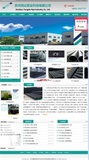 贵阳双壁波纹管-贵州同达管业科技有限公司