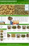 贵阳种植种子批发-贵州省黔东南州农喜发种业科技有限公司