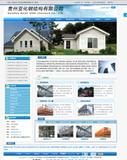 贵阳彩钢大棚-贵州亚化钢结构有限公司