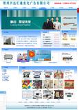 贵阳雕刻机-贵州兴达汇通亮化广告有限公司
